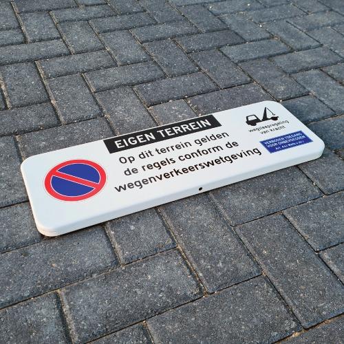 parkeerbord-eigen-terrein-ii