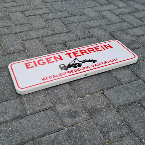 parkeerbord-eigen-terrein-iii