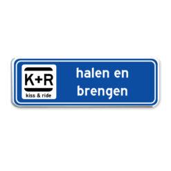 parkeerbord kiss & ride