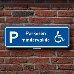parkeerbord-mindervalide-II-muurbeugels-muur
