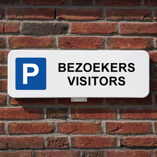 parkeerbord-bezoekers-visitors