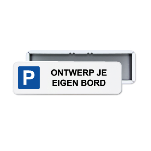 parkeerbord_50x15cm_zelf_ontwerpen