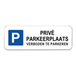 parkeerbord-prive-parkeerplaats