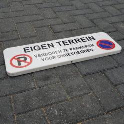 parkeerbord-eigen-terrein-v
