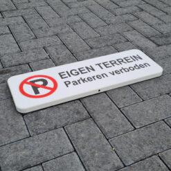 parkeerbord-eigen-terrein-parkeren-verboden