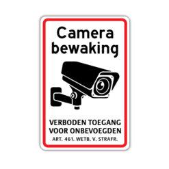 Camerabewaking - Verboden toegang