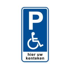 parkeerbord-minder-valide-met-kenteken