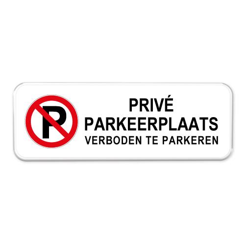 parkeerbord-priveparkeerplaats