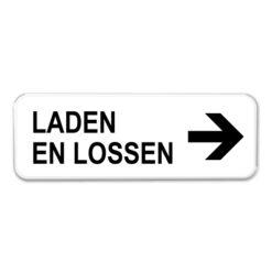 bord_ladenlossen_rechts